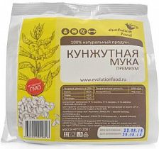 Мука кунжутная, Evolution Food, 200 г