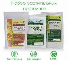 Купить большая упаковка - выгодно! в интернет магазине здорового питания fitparade.ru